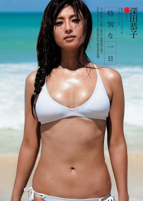 深田恭子 最近のエロ画像02