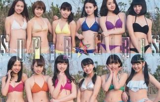 (写真あり)マイナーあいどるリーダー「私たちは<AKB48>の誰よりもカワイい(キリッ)」 ⇒ 炎上wwwwwwwwww