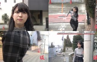 (お乳坂)全力坂でぽちゃ着衣セーターお乳キター☆☆(荒井つかさキャプ写真)