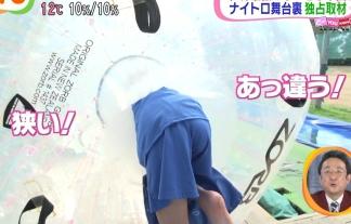 (TVキャプ)「黒い桐谷美玲」こと岡副麻希の尻や太ももが通常の3倍えろくて朝からボッキしたwwwwwwwwww(アナウンサー写真30枚)