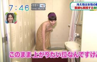"""(悲報)おは朝リポーター""""田中良子""""せっかくの入浴シーンも劣化しすぎで誰得状態に・・・・・・(キャプ写真あり)"""