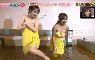 (朋未・外田ありさ)関西テレビの混浴入浴シーンですごい美巨乳の谷間が映るwwwwwwwwww(キャプ写真あり)