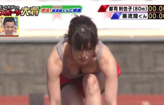 (GIFムービーあり)モデルボクサーが走って美巨乳お乳ぷるんぷるんすげええええwwwwwwwwww(郷司利也子えろキャプ写真)