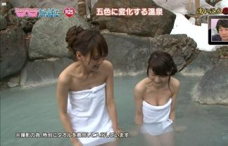 見えたっ☆テレビの混浴入浴シーンでお乳谷間キタコレwwwwwwついでにミズ着ADの谷間もwwwwww(朋未・秋葉のぞみ)