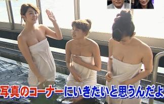 (TVキャプ)今が旬の次世代グラドル達が入浴シーンで揃ってお乳谷間wwwwwwwwww(山地まり・久松郁実・柳ゆり菜)