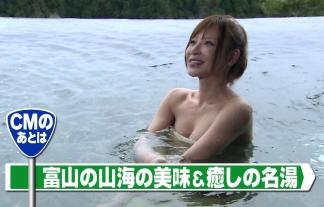 (混浴)手島優(32)のお乳ポ少女キター☆☆美味そうなアワビも大アップで映っちゃったwwwwwwwwww(TVキャプ写真31枚)