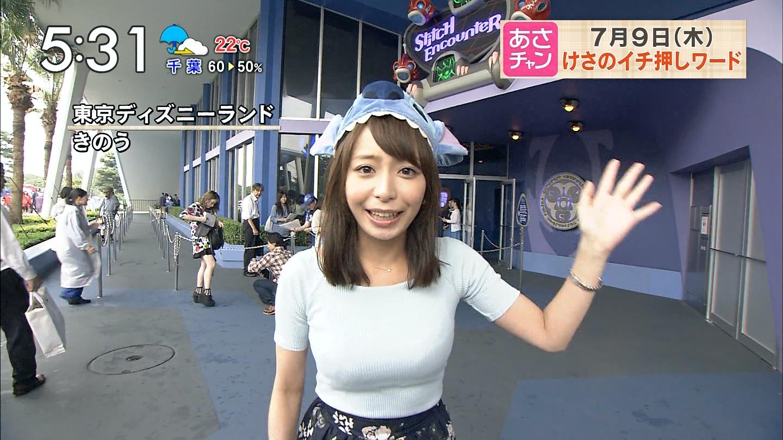 東京ディズニーランドでリポートする宇垣美里