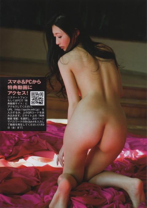 壇蜜 橋本マナミ 比較 エロ画像002