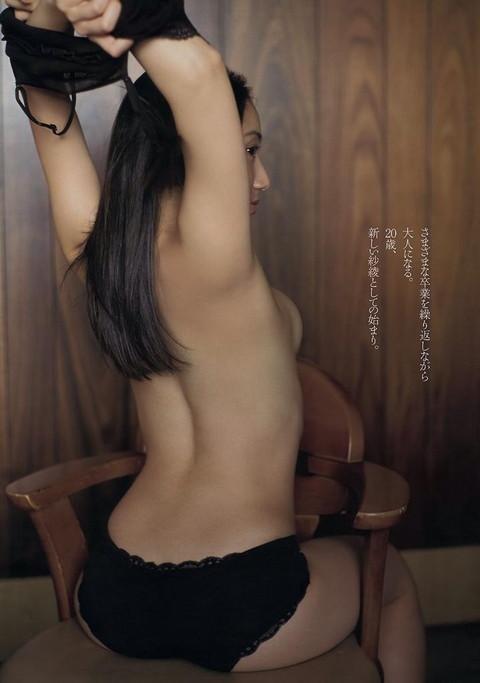 紗綾 ヌード・その他エロ画像008