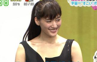 (写真あり)綾瀬はるか(30)・お乳乳袋を半分以上出してる国民的女優をご覧くださいwwwwwwww