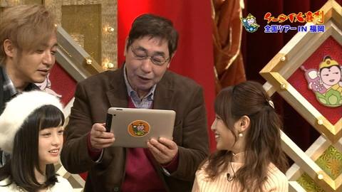 橋本環奈 Rev.fromDVL キャプ画像026