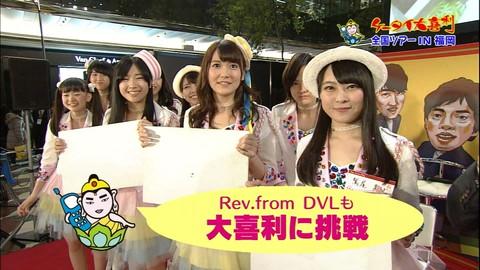 橋本環奈 Rev.fromDVL キャプ画像038