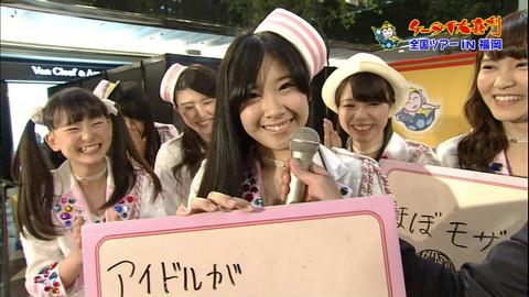 橋本環奈 Rev.fromDVL キャプ画像044