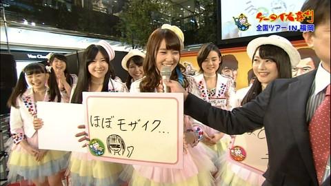 橋本環奈 Rev.fromDVL キャプ画像049