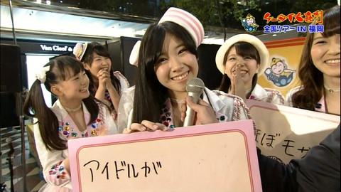 橋本環奈 Rev.fromDVL キャプ画像053