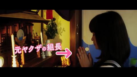 橋本環奈 セーラー服と機関銃 画像006