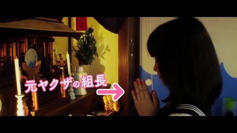 橋本環奈 セーラー服と機関銃 画像007