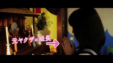 橋本環奈 セーラー服と機関銃 画像008
