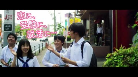 橋本環奈 セーラー服と機関銃 画像011