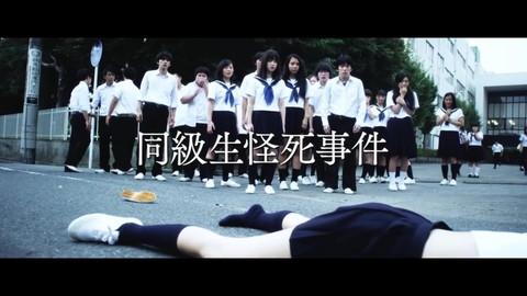 橋本環奈 セーラー服と機関銃 画像014