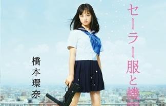 映画出演にソロ新人・・・橋本環奈のグループ離れが凄い(写真41枚)