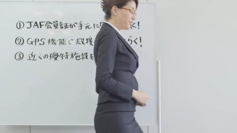 橋本マナミ JAF CM エロキャプ画像009
