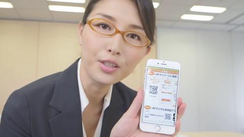 橋本マナミ JAF CM エロキャプ画像026