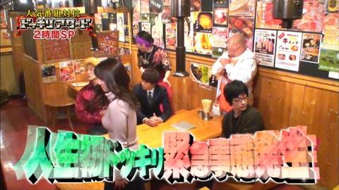 深田恭子 セーター着衣巨乳おっぱいキャプ画像001