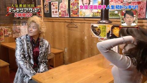深田恭子 セーター着衣巨乳おっぱいキャプ画像002