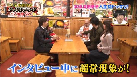 深田恭子 セーター着衣巨乳おっぱいキャプ画像003