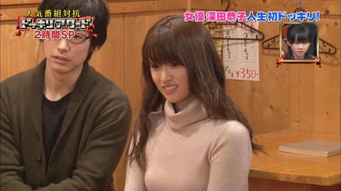 【GIF動画あり】深田恭子のセーター着衣巨乳おっぱいすげえええええええwwwww【TVキャプ画像43枚】
