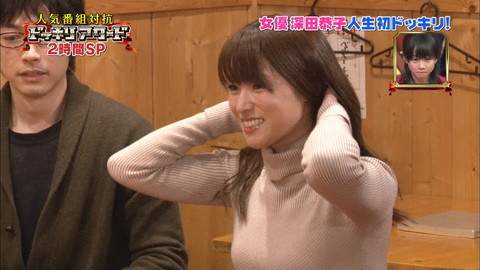 深田恭子 セーター着衣巨乳おっぱいキャプ画像008