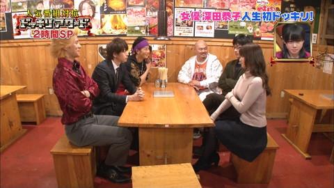 深田恭子 セーター着衣巨乳おっぱいキャプ画像009