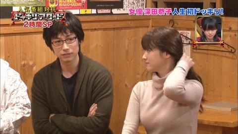深田恭子 セーター着衣巨乳おっぱいキャプ画像010