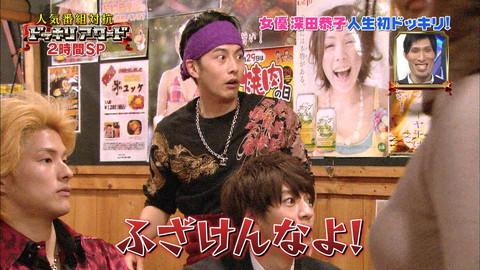 深田恭子 セーター着衣巨乳おっぱいキャプ画像011