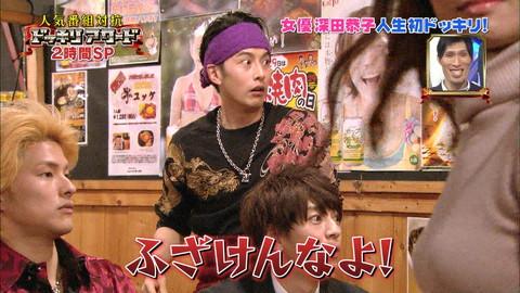 深田恭子 セーター着衣巨乳おっぱいキャプ画像012