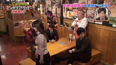 深田恭子 セーター着衣巨乳おっぱいキャプ画像013
