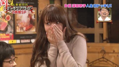 深田恭子 セーター着衣巨乳おっぱいキャプ画像014