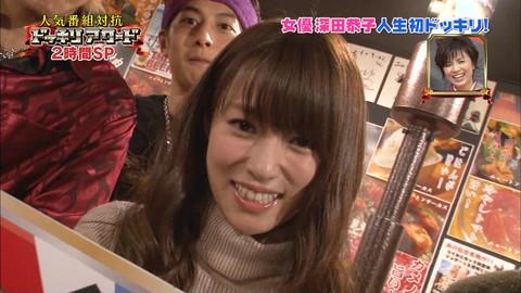 深田恭子 セーター着衣巨乳おっぱいキャプ画像016