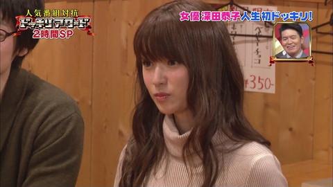 深田恭子 セーター着衣巨乳おっぱいキャプ画像019