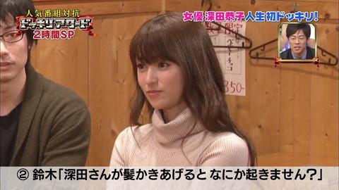 深田恭子 セーター着衣巨乳おっぱいキャプ画像021