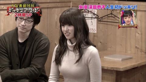 深田恭子 セーター着衣巨乳おっぱいキャプ画像022