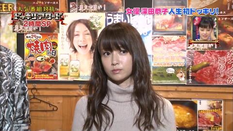 深田恭子 セーター着衣巨乳おっぱいキャプ画像024