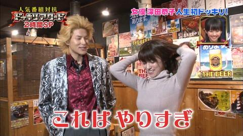 深田恭子 セーター着衣巨乳おっぱいキャプ画像028