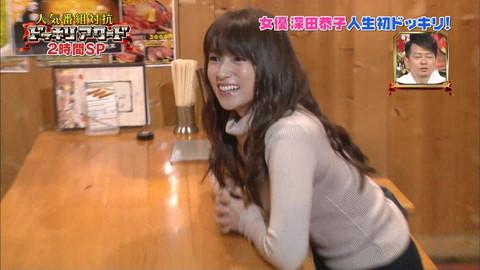 深田恭子 セーター着衣巨乳おっぱいキャプ画像031