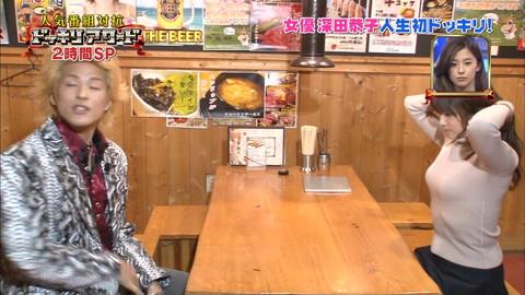 深田恭子 セーター着衣巨乳おっぱいキャプ画像032