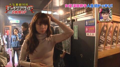 深田恭子 セーター着衣巨乳おっぱいキャプ画像033