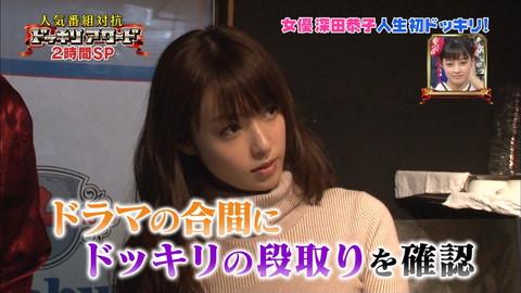 深田恭子 セーター着衣巨乳おっぱいキャプ画像034
