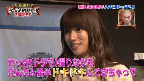 深田恭子 セーター着衣巨乳おっぱいキャプ画像035