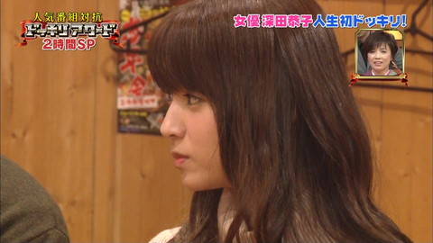 深田恭子 セーター着衣巨乳おっぱいキャプ画像038